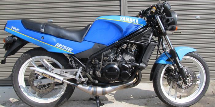 '86 RZ250R (1XG) 修理&足回りカスタム